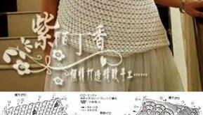Crochet Pumpkin - Easy Crocheted Poncho Tutorial